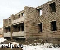 В Брянской области к 2010 году ликвидируют долгострои