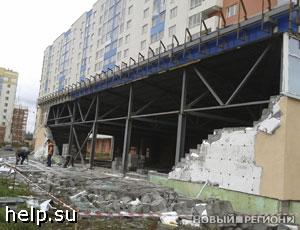В Екатеринбурге рухнула стена у пристроя новой жилой многоэтажки