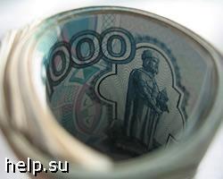 Российские банки лишились денег на ипотеку
