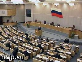 Рассмотрение законопроекта о резервировании земель для госнужд перенесено на 25 апреля