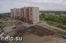 В Иваново 14 сентября начнут принимать заявления от пострадавших дольщиков «СК ЭТАЖИ»