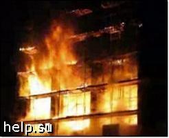 Пожар в Астраханской области унес жизни 15 человек