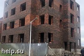 В Калининграде на руководителя строительной фирмы возбудили уголовное дело за обман дольщиков на 71 млн рублей