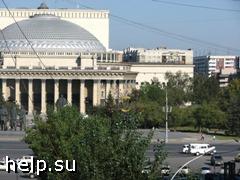 Общегородской митинг дольщиков Новосибирска