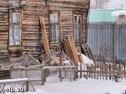 В кировской области осталось 8 проблемных домов