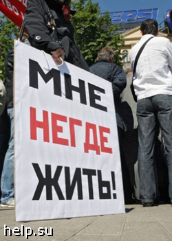 Количество обманутых дольщиков на Ставрополье сокращается