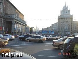 Митинг дольщиков в центре Москвы