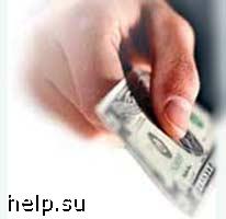 Россияне предпочитают расплачиваться как можно быстрее