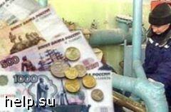 Руководитель управляющей компании ЖКХ в Екатеринбурге похитил 1,3 млн. рублей