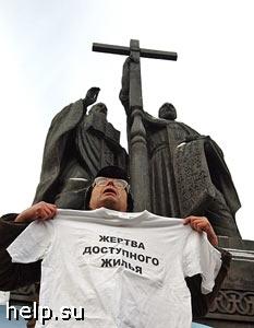 Антон Беляков: «Значительная часть вины перед дольщиками «Социальной инициативы» лежит на государстве»