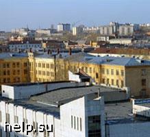 Следствие устанавливает причину взрыва в Екатеринбурге