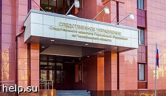 В Челябинске возбудили дело о мошенничестве из-за обмана дольщиков