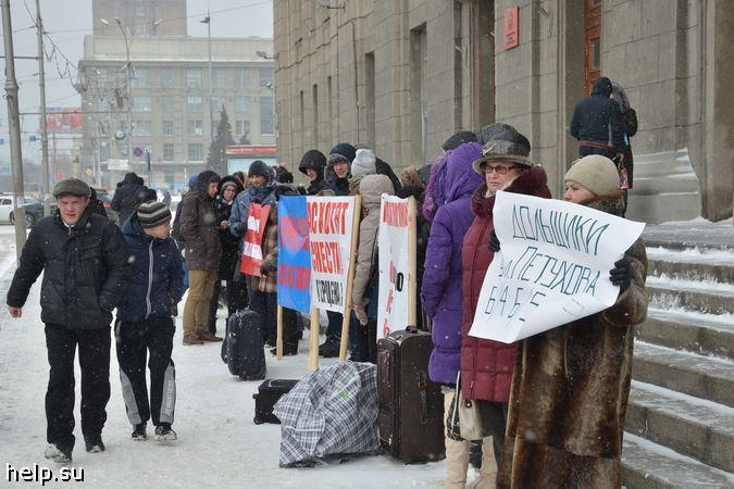 На крыльце новосибирской мэрии собрались обманутые дольщики
