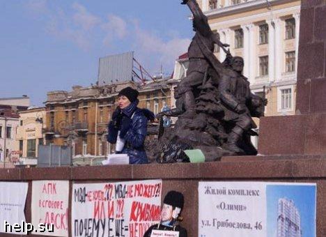 В Приморье обманутых дольщиков заманили на сайт