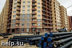 В Сургуте первый и второй дома ЖК «Любимый» достроит Фонд защиты прав дольщиков Югры