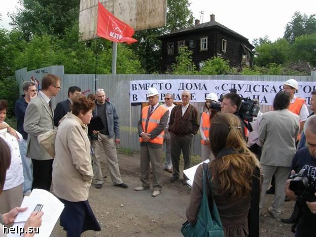 В Перми в отношении застройщика возбудили уголовное дело
