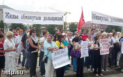 """Многие обманутые дольщики Самарской области могут оказаться """"в пролете"""""""