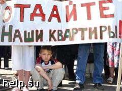 Самарские дольщики пикетировали здание областного правительства