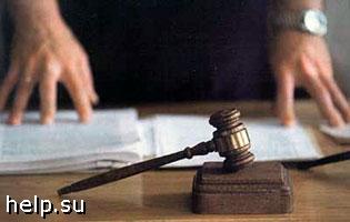 К одному году тюрьмы приговорен замглавы Химкинского района
