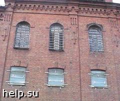 Саратовский чиновник получил 3,5 года тюрьмы