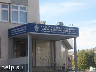 В Орловской области задержан застройщик, присвоивший деньги дольщиков
