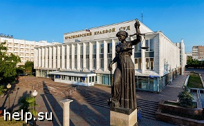 В Красноярске дело руководителя «Сибстройинвест» и «Имхотеп» вернули в суд