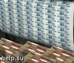 В Воронеже вынесено обвинение в отношении основателей финансовой пирамиды