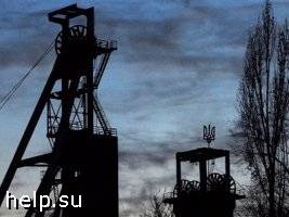 Авария на шахте в Кемеровской области