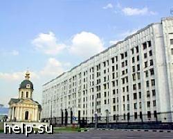 Минобороны РФ продало военный городок на аукционе