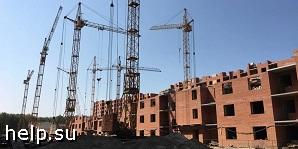 В Самарской области исключат 9 домов долевого строительства из проблемного списка