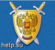 Прокуратура Свердловской области проверит Росрегистрацию и Роснедвижимость