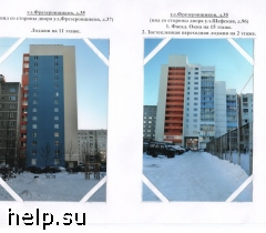 В Екатеринбурге сдан скандальный долгострой на Фрезеровщиков. Дольщики: «Мы не хотим заезжать в аварийный дом»