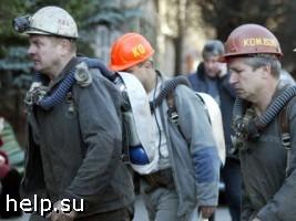 12 человек погибли в результате взрыва на шахте в Мурманской области