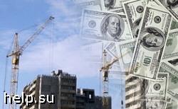 Государство направит 440 млрд рублей на развитие строительной отрасли