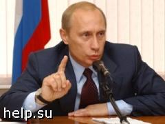 Путин призвал чиновников быть внимательными к обманутым дольщикам