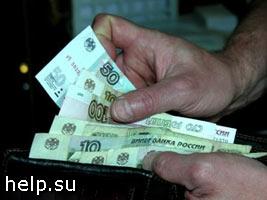 Проблема обманутых вкладчиков актуальна для Ростовской области