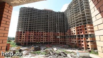 Новосибирские дольщики смогут получить компенсацию за аренду жилья