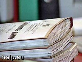 Пензенская прокуратура возбудила дело по факту обрушения конструкций