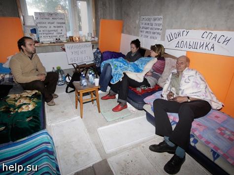 Подмосковные обманутые дольщики готовят очередные акции протеста