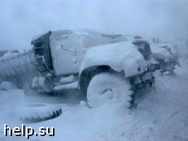 На Чукотке объявлено штормовое предупреждение