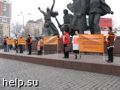 """Очередной пикет дольщиков ЖК """"Московские окна"""""""