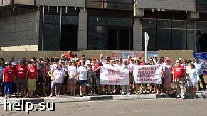 Мэрия Геленджика объявила тендер на снос самостроя по улице Красногвардейской - дольщиками дома было около 400 семей