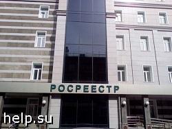 В Алтайском крае застройщик оформит недвижимость за дольщика