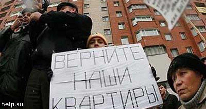 Прокуратура томской области инициировала возбуждение ряда уголовных дел в отношении застройщиков, не исполнивших свои обязательства перед дольщиками