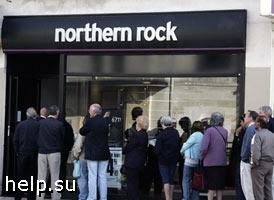 Акции банка Northern Rock упали на 21%