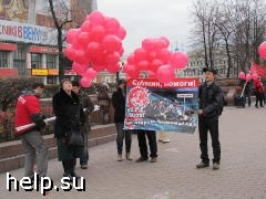 В Москве прошли пакеты дольщиков ЖК «Обыкновенное чудо»