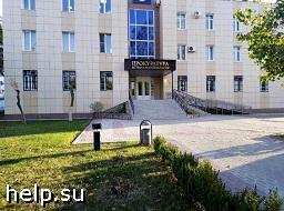 В Астрахани восстановлены права 55 обманутых дольщиков