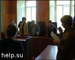 Сотруднику Ростехнадзора вынесли обвинительный приговор