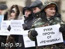 Антон Беляков: «Снос «Речника» - незаконная операция»
