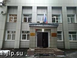 В Жуковке Брянской области жительница обманула дольщиков на 3,4 миллиона рублей